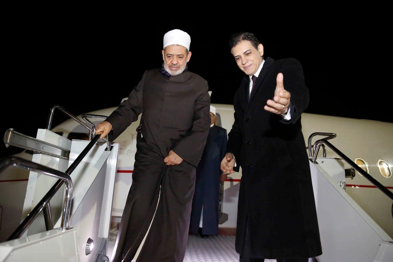 e6f26d7aa أخر كلام   الإمام الأكبر يصل كازاخستان فى مستهل جولته الخارجية