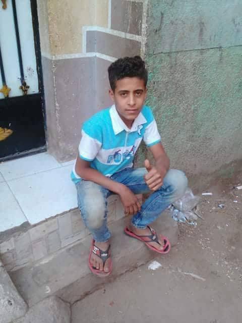 رقم 1 صورة الطفل محمد السيد سعيد