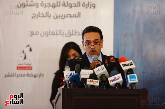 نبيلة مكرم وزيرة الهجرة (26)