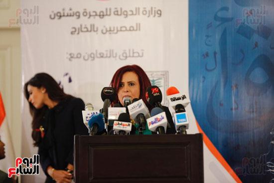 نبيلة مكرم وزيرة الهجرة (21)