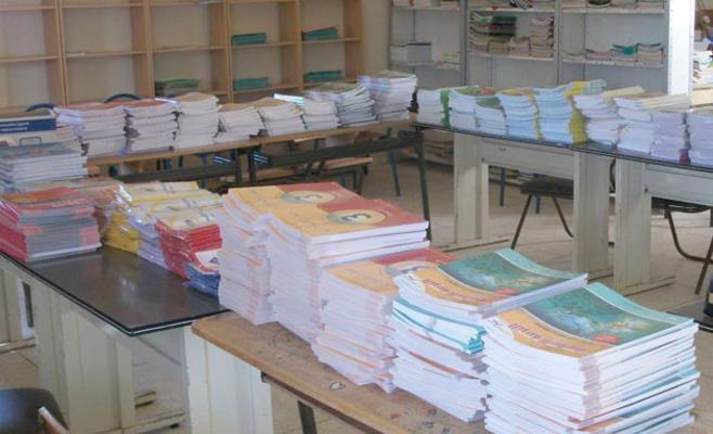 أرشيفية لكتب مدرسية