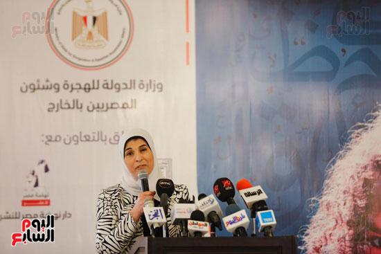 نبيلة مكرم وزيرة الهجرة (29)