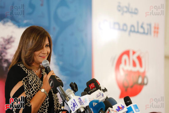 نبيلة مكرم وزيرة الهجرة (5)