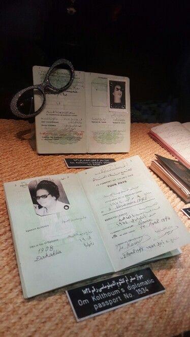 جواز سفر أم كلثوم