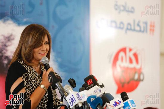 نبيلة مكرم وزيرة الهجرة (4)