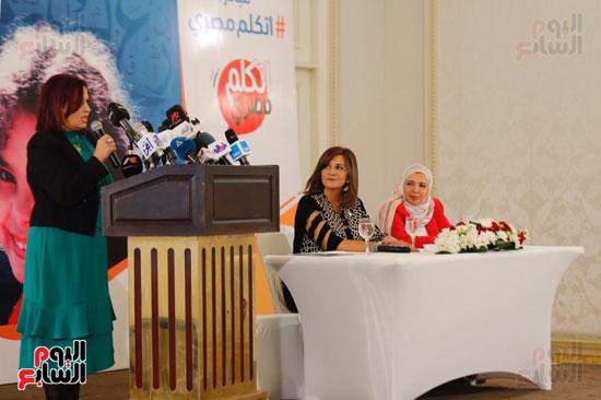 نبيلة مكرم وزيرة الهجرة (20)