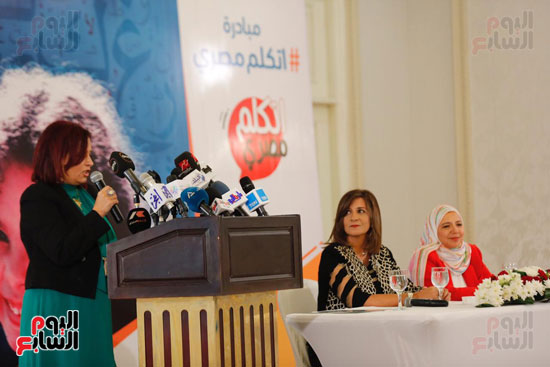 نبيلة مكرم وزيرة الهجرة (18)