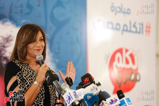 نبيلة مكرم وزيرة الهجرة (9)