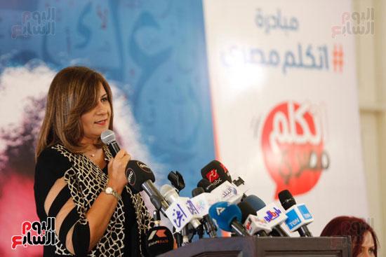 نبيلة مكرم وزيرة الهجرة (6)