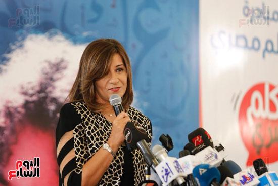 نبيلة مكرم وزيرة الهجرة (7)