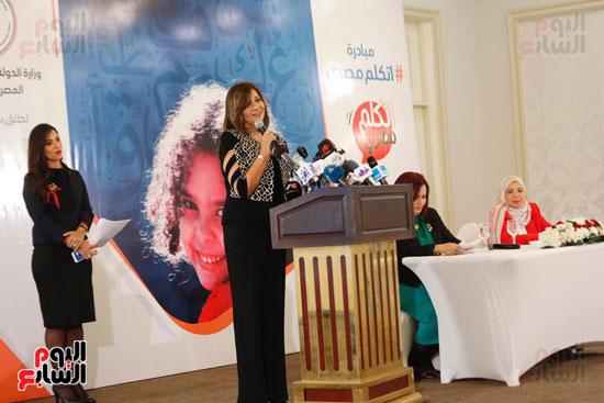 نبيلة مكرم وزيرة الهجرة (8)