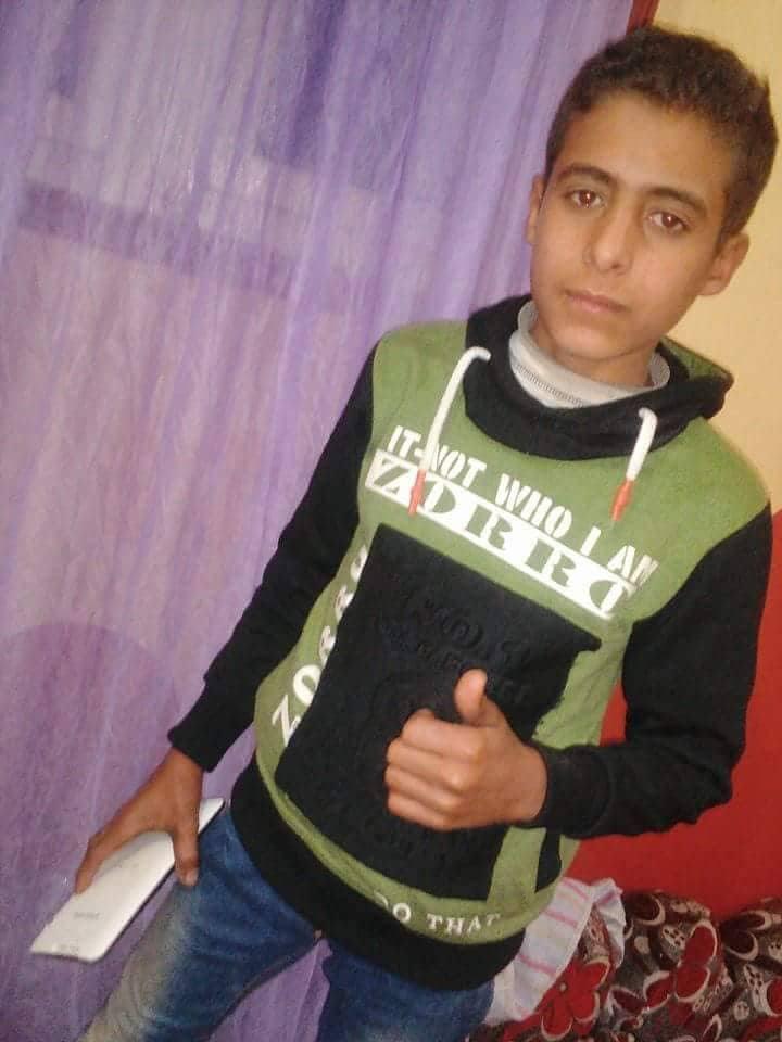 رقم 2 صورة الطفل محمد ابن قرية الزاوية الحمراء