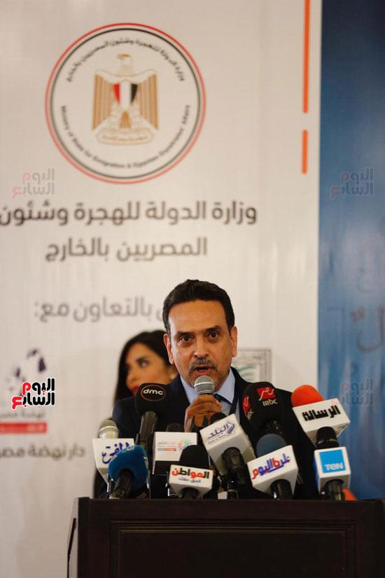 نبيلة مكرم وزيرة الهجرة (27)