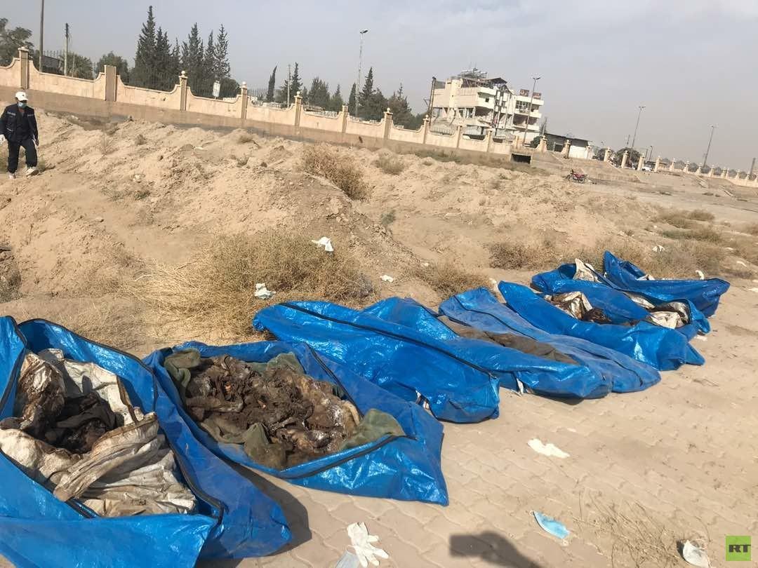 الجثث الجماعية فى الرقة السورية