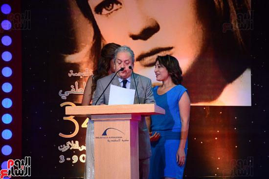 مهرجان الإسكندرية السينمائى  (10)