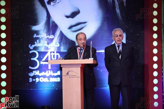 مهرجان الإسكندرية السينمائى  (28)