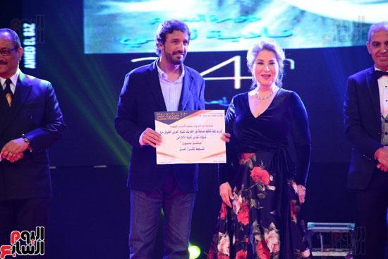 مهرجان الإسكندرية السينمائى  (17)