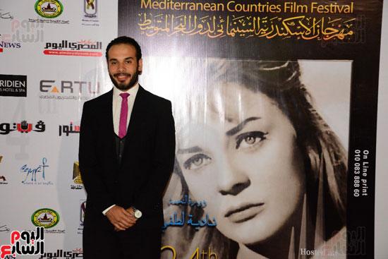 مهرجان الإسكندرية السينمائى  (43)