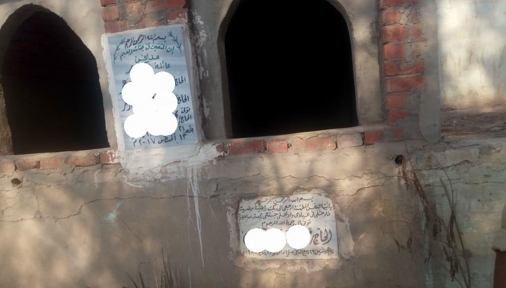12-المقابر