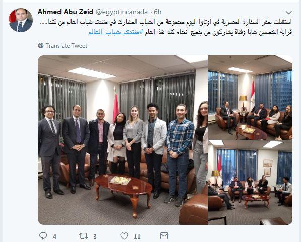 تغريدة السفير أحمد أبو زيد