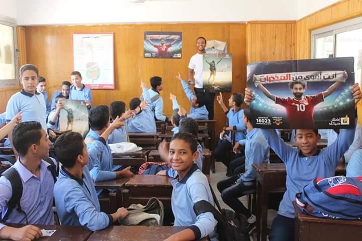 مبادرة جديدة لصندوق الإدمان لتوعية طلاب المدارس بأضرار المخدرات (3)