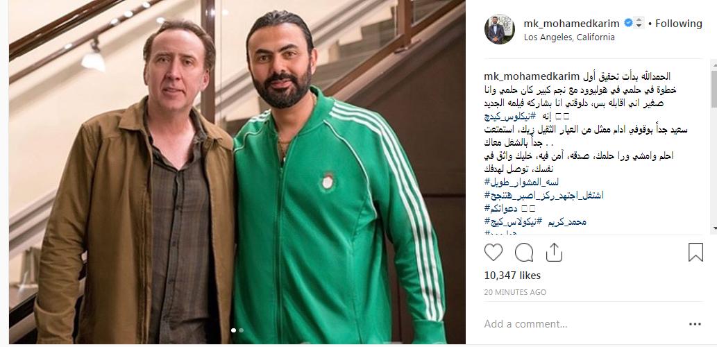 محمد كريم على انستجرام