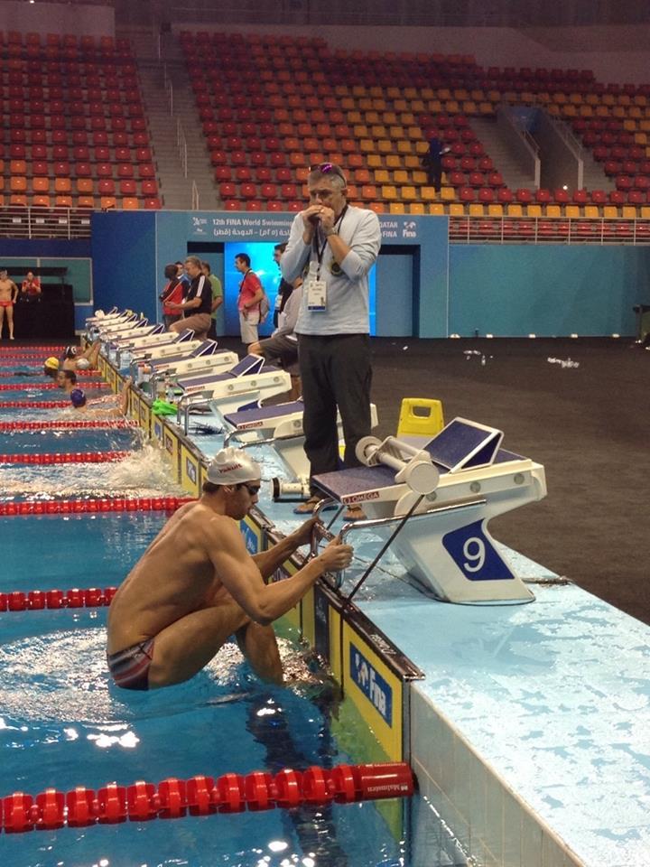 منتخب السباحة الإسرائيلى فى قطر