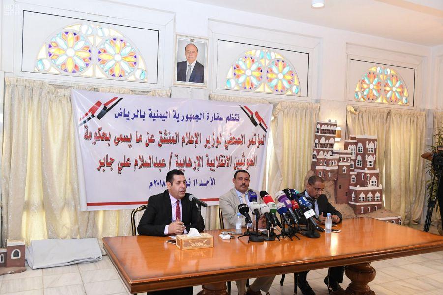الوزير المنشق عن الحوثيين
