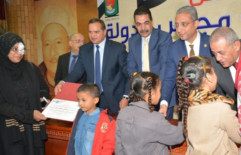 المحافظ يشهد حفل نادي قضاة مجلس الدولة لتكريم اسر الشهداء (4)
