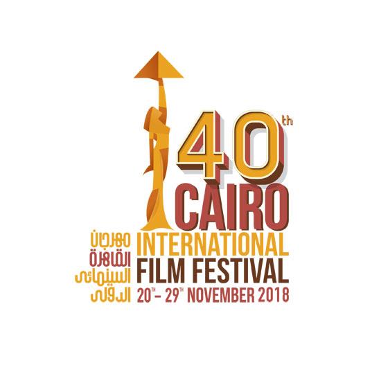 مهرجان-القاهرة-السينمائي-الدولي