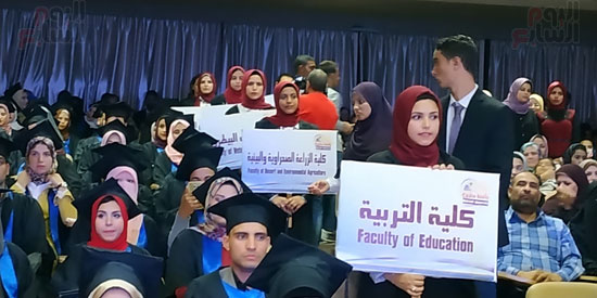النائب-سليمان-فضل-يشعل-حفل-تخرج-الطلاب-بجمع-مليون-جنيه-تبرعات-للجامعة--(14)
