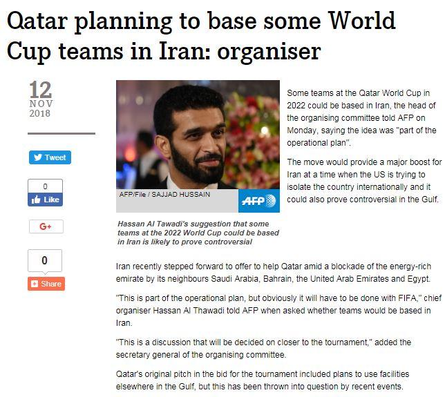 قطر تخطط لمشاركة إيران فى استضافة بعض منتخبات مونديال 2022