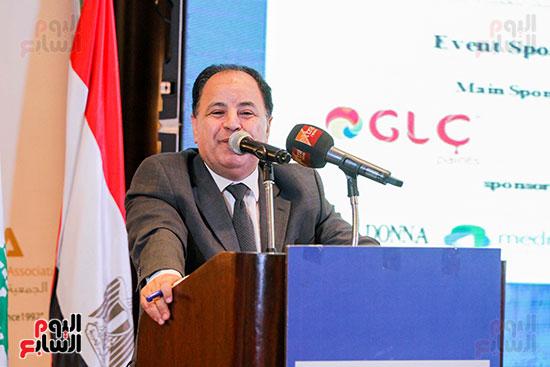 مؤتمر وزير المالية (11)