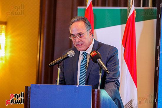 مؤتمر وزير المالية (1)