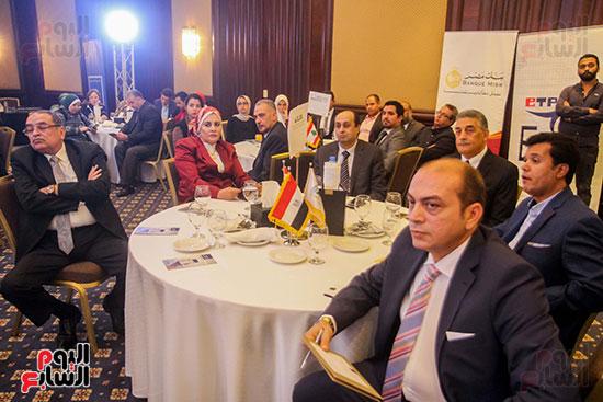 مؤتمر وزير المالية (9)