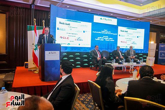 مؤتمر وزير المالية (15)