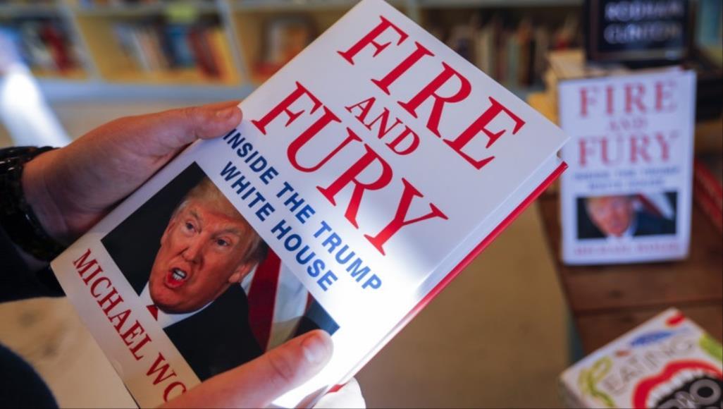 كتاب نار وغضب