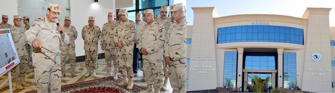وزير الدفاع يتفقد المركز الإقليمى لمكافحة الإرهاب لدول تجمع الساحل والصحراء