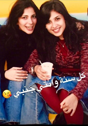 ياسمين عبد العزيز تحتفل بعيد ميلاد منى زكى (5)
