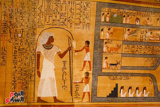 احتفالية المتحف المصرى بالتحرير (22)