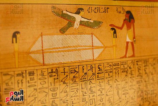 احتفالية المتحف المصرى بالتحرير (20)