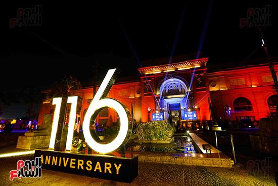 احتفالية المتحف المصرى بالتحرير (40)
