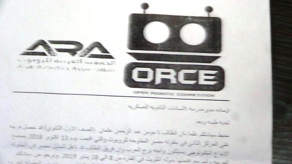 5- دعوة تمثيل مصر بالكويت فى يناير