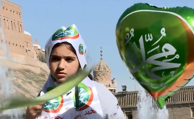 الاحتفال بالمولد النبوى فى أربيل العراقية
