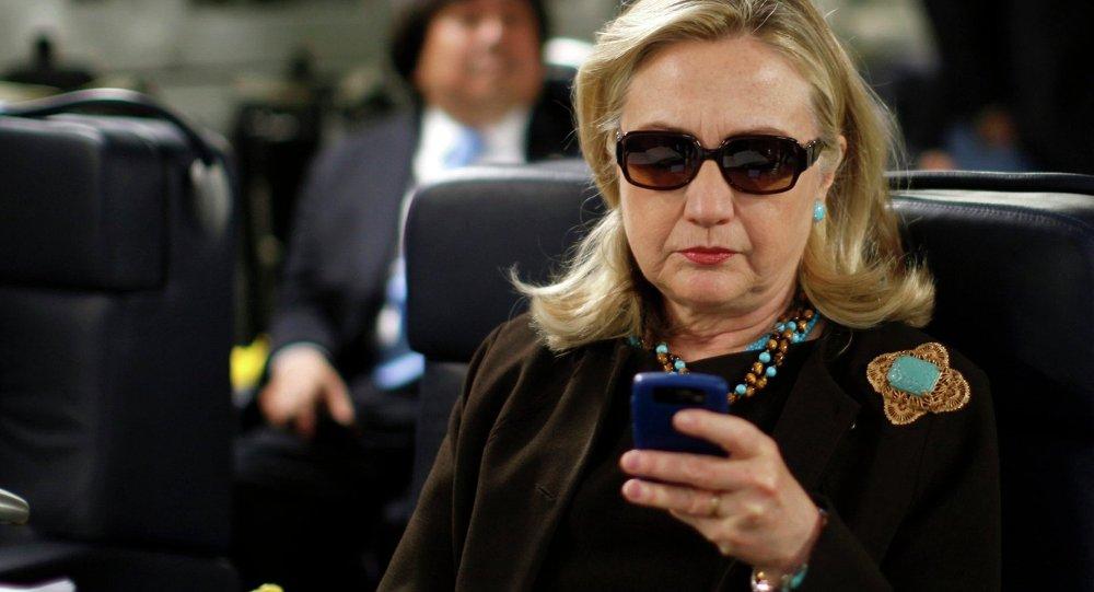 هاتف كلينتون