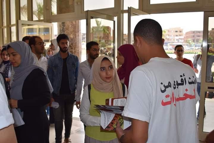 مبادرة وزارة التضامن (1)