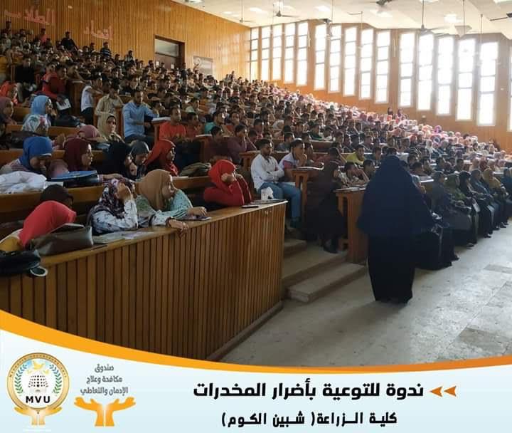 مبادرة وزارة التضامن (5)