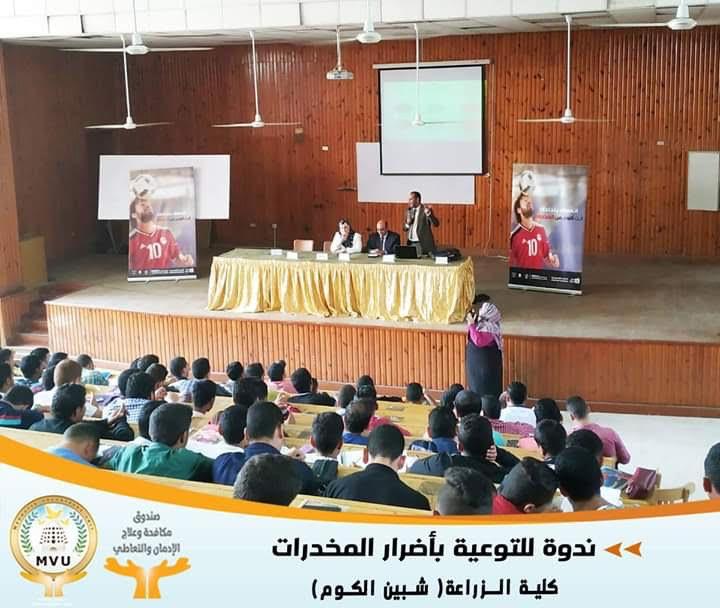 مبادرة وزارة التضامن (4)