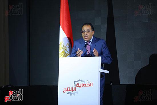 احتفالية  وزارة التضامن الاجتماعى (27)