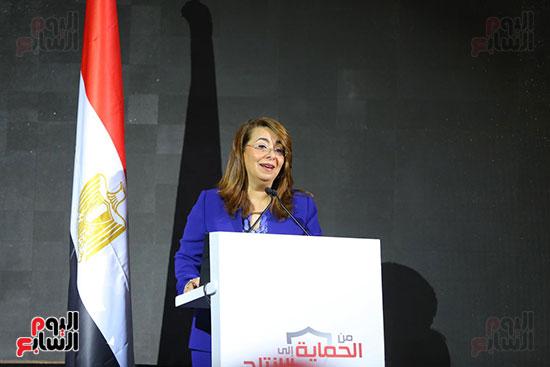 احتفالية  وزارة التضامن الاجتماعى (16)